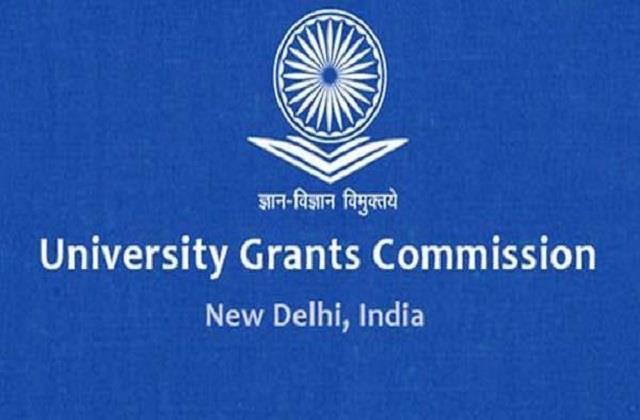 ugc instructions to universities