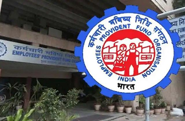 labor ministry decides pay 8 5 percent interest epf 2019 20