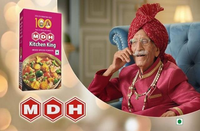 there was a sudden entry of mdh uncle in advertisements