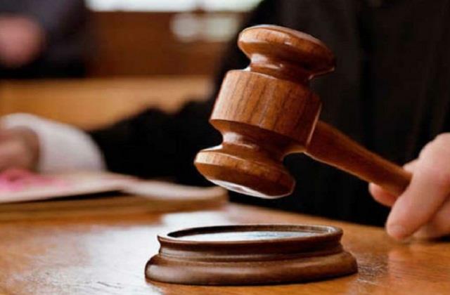 national news punjab kesari delhi high court court salon spa