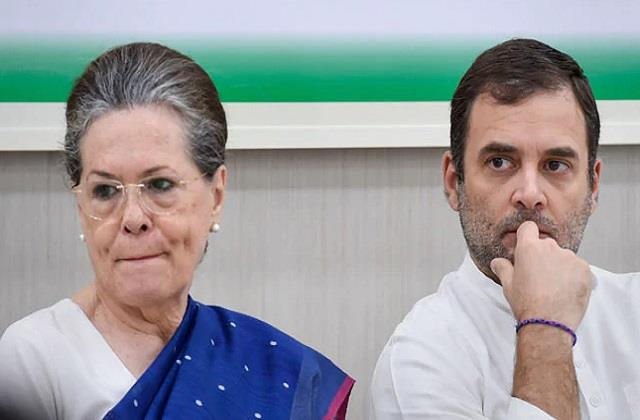 meeting of senior leaders with congress president sonia gandhi