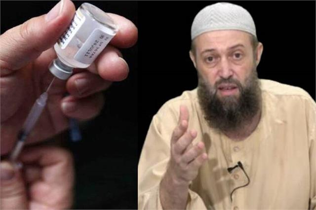 covid 19 vaccine halal certification a concern for muslims