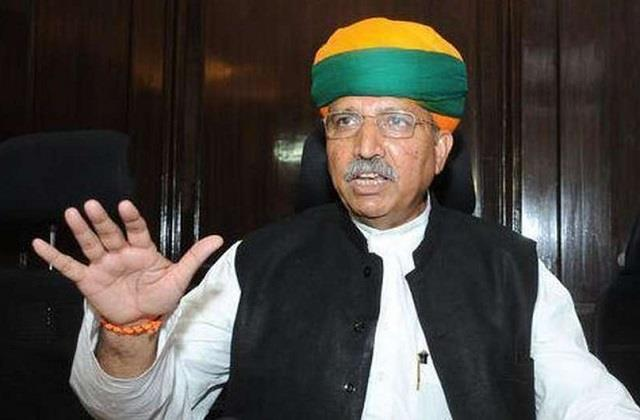 arjun ram meghwal s big statement about congress government