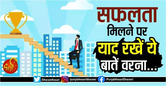 chanakya niti about in hindi