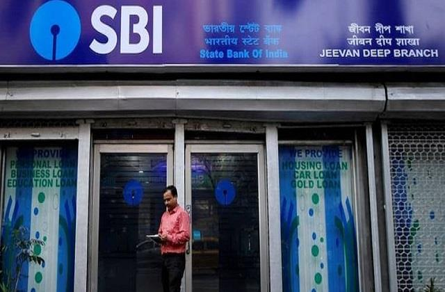 last date to apply for sbi ipo apply soon