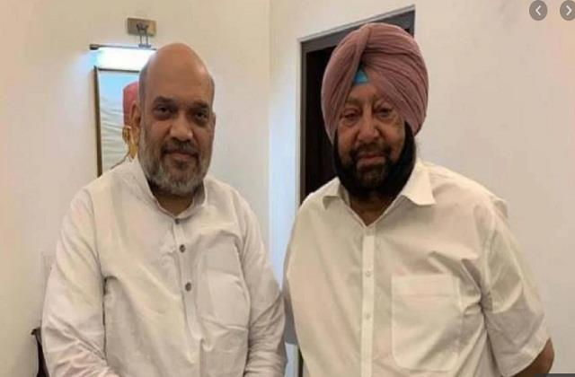 punjab cm home minister amit shah nothing for me to resolve
