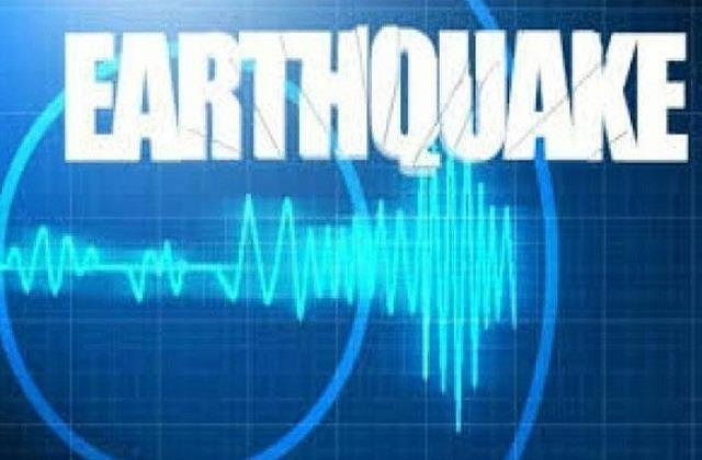 mild tremors felt in pithoragarh