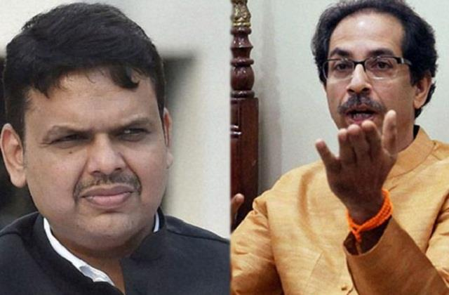 national news punjab kesari bjp devendra fadnavis uddhav thackeray