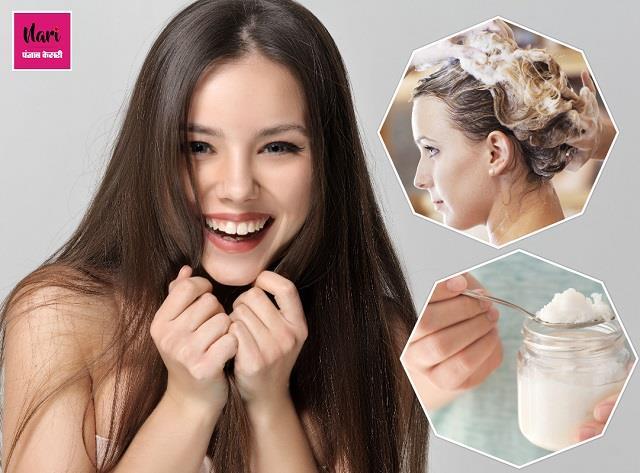 सिर धोने से पहले 5 मिनट का यह नुस्खा पूरी सर्दी नहीं खराब होने देगा बाल