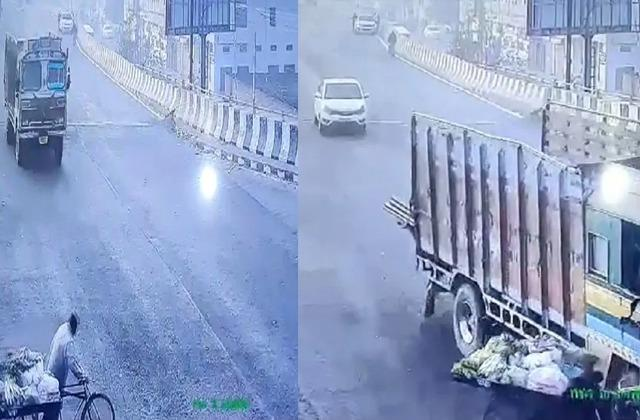 in road accident 1 died cctv footage viral