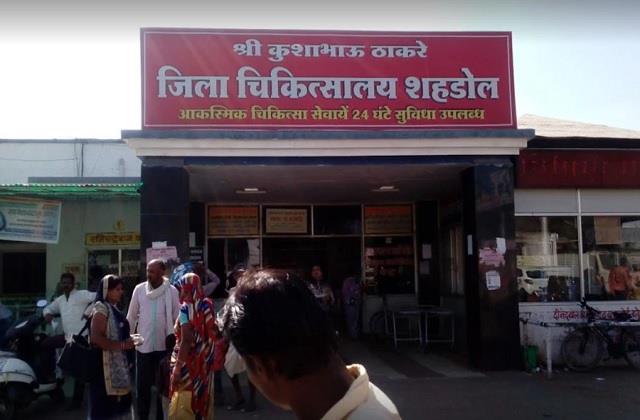 kushabhau thackeray did not stop death