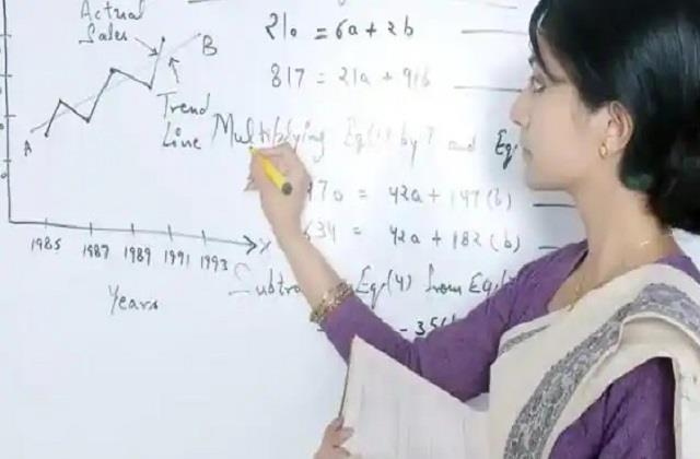 69000 assistant teacher recruitment in the second phase