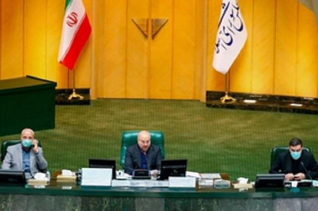 iran moves ahead on bill that could end nuclear inspections