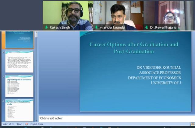 career awareness webinar organized in degree college kathua