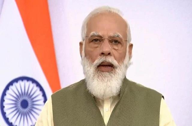 national news punjab kesari narendra modi video conference maharashtra