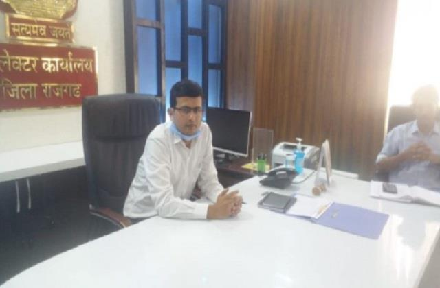 collector imposed penalty in mp s rajgarh