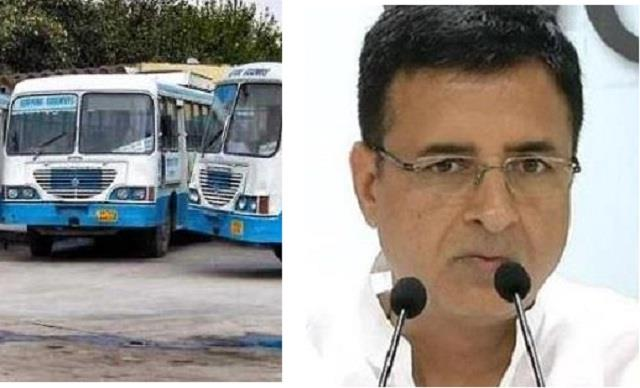 haryana government increased the fare of student bus pass
