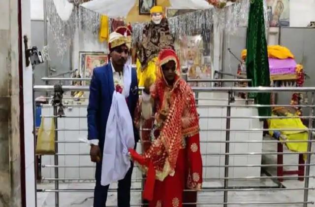 hindu boy held hand of muslim girl in shiv temple family said