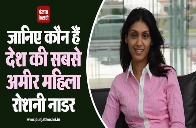 know who is the richest woman of the country roshni nadar