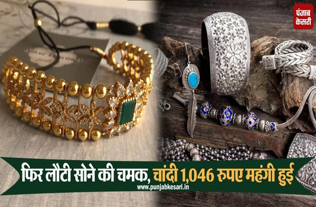 gold rate today gold shines again silver becomes costlier by rs 1 046