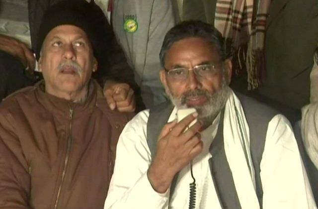national news punjab kesari farmers union press conference