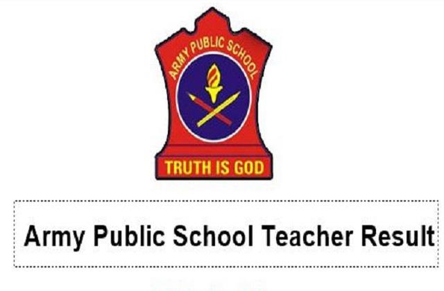army school released teacher recruitment result check this direct link