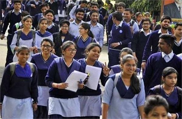 4 crore scheduled caste students will benefit in 5 years