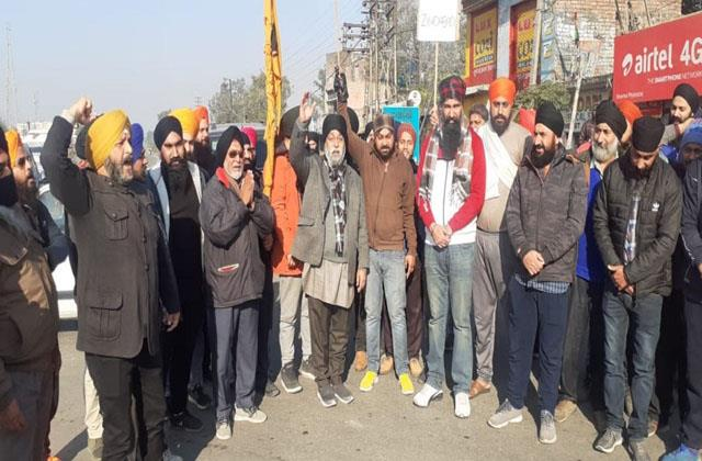 now people left for delhi kisan movement from rajbagh kathua