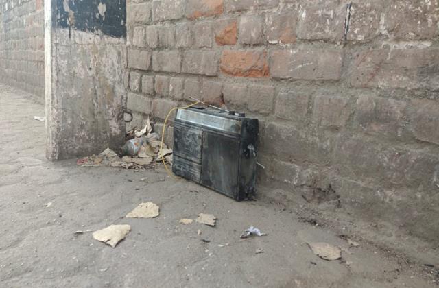 grenade found in rajouri