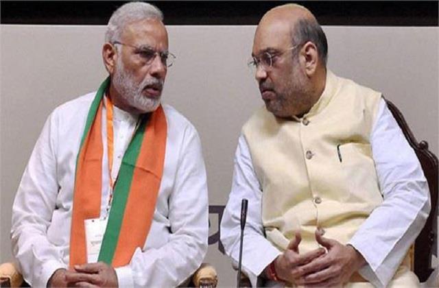 central government s new decree due to farmer movement