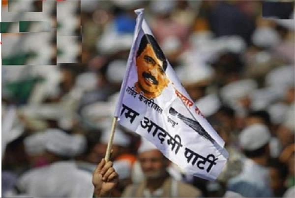 el congreso bjp está engañando a los agricultores aap