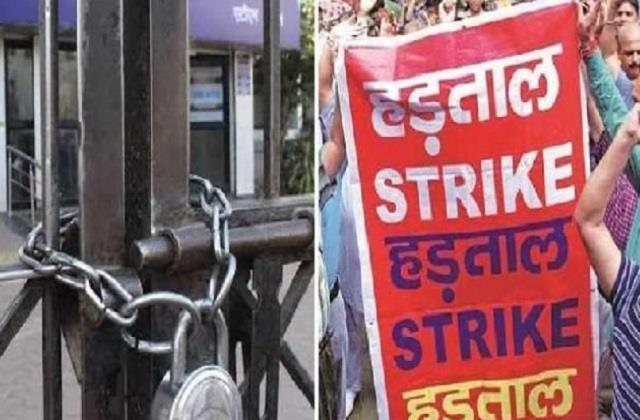 trade unions support farmers  call for  bharat bandh  on 8 december