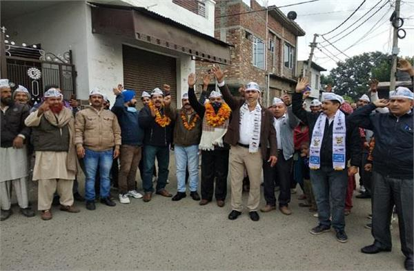 aam admi party support farmers protest in kathua