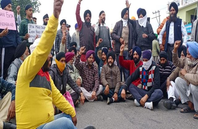 protest in samba in support of farmers bharat bandh