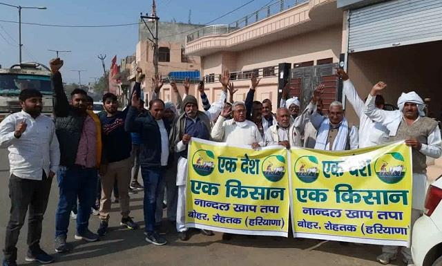 khaps support to the kisan andolan
