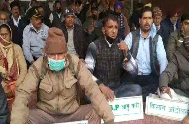 lok manch protest in favour of farmers in samba