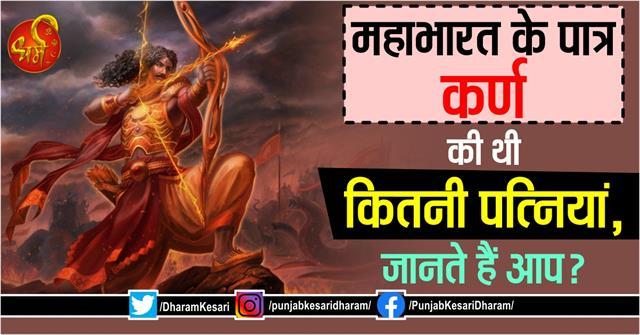 vrushali and supriya are wives of daanveer karan