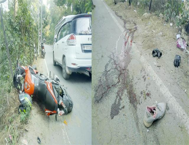 nahan road accident woman death