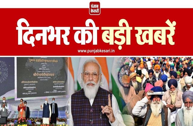 pm modi speaks to farmers  we are ready to remove all your doubts