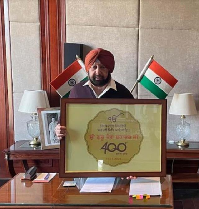 captain amarinder singh released logo