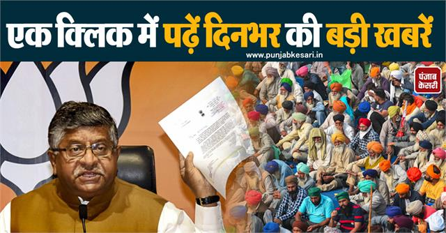 read all day s big news in one click