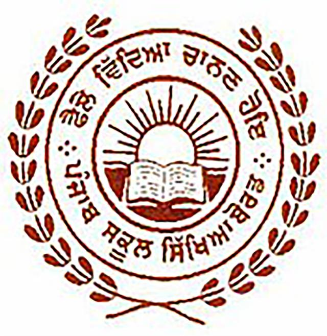dates of submission of examination fees and forms