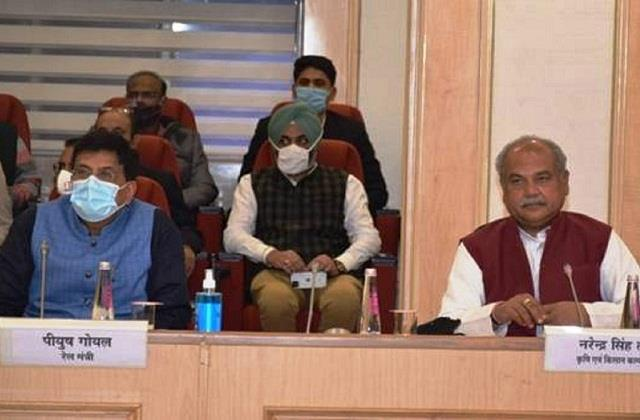 shah tomar and goyal hold meeting before talks with protesting farmers