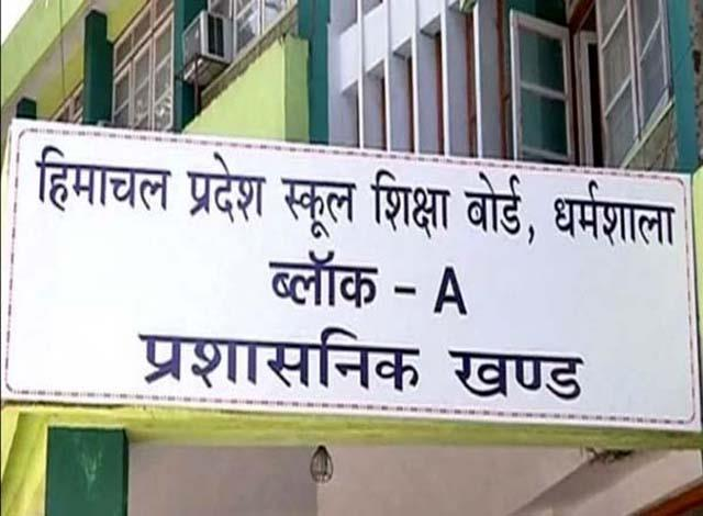 hpbose sets dates for 8 subjects of tet examinations