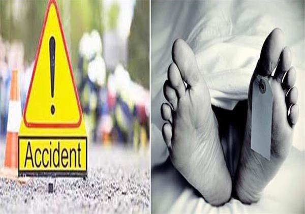 husband died on the spot in a road accident wife injured