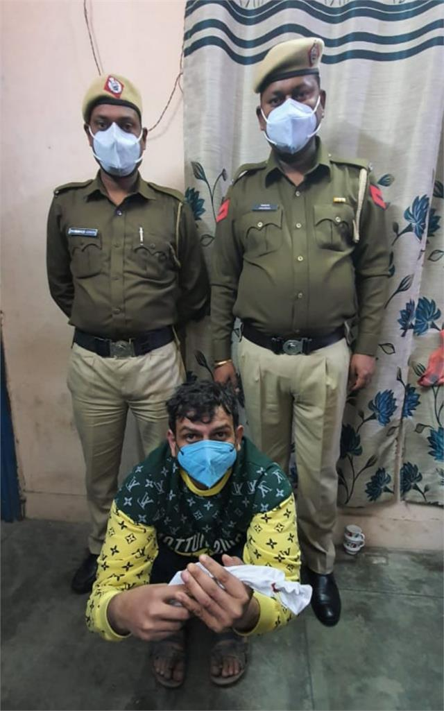 youth arrested with illegal country pistol