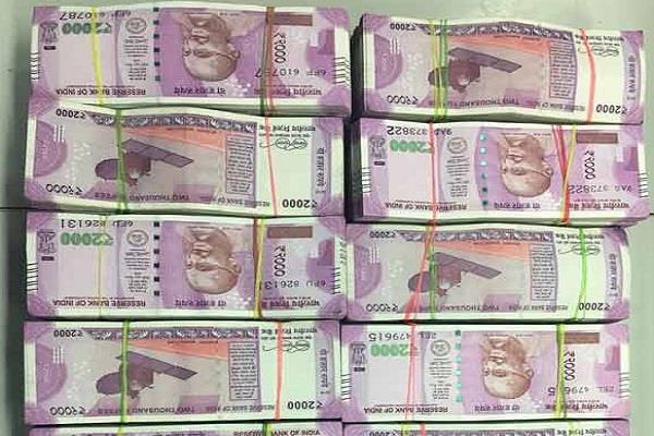 fake notes continue to be printed even after changing currency