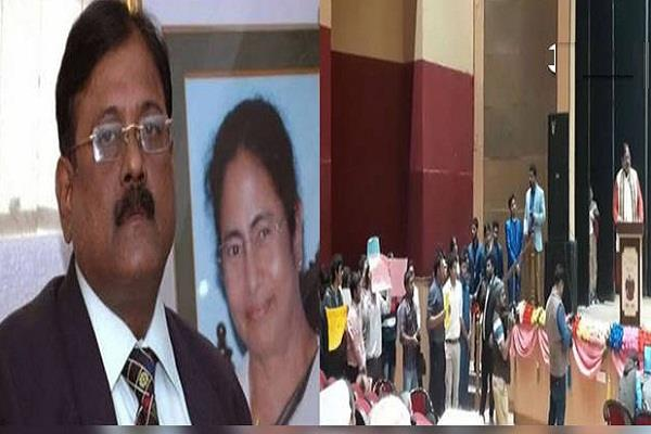 controversial statement of mamta s minister told students  dog