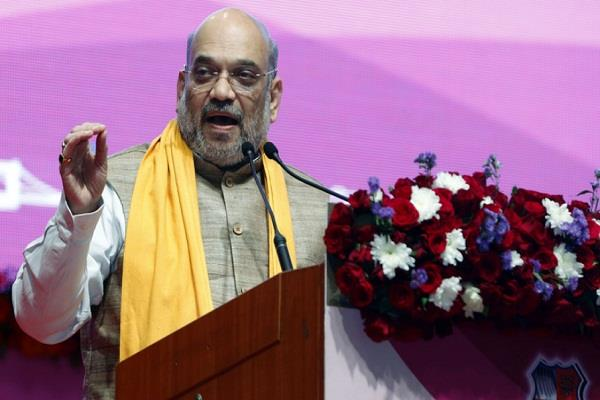 gujarat amit shah said  caa aims to give citizenship to people not snatch