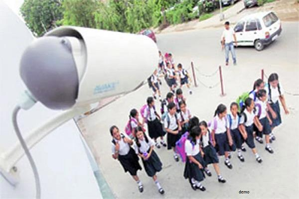 female sarpanch got cctvs installed in schools for the safety of girls